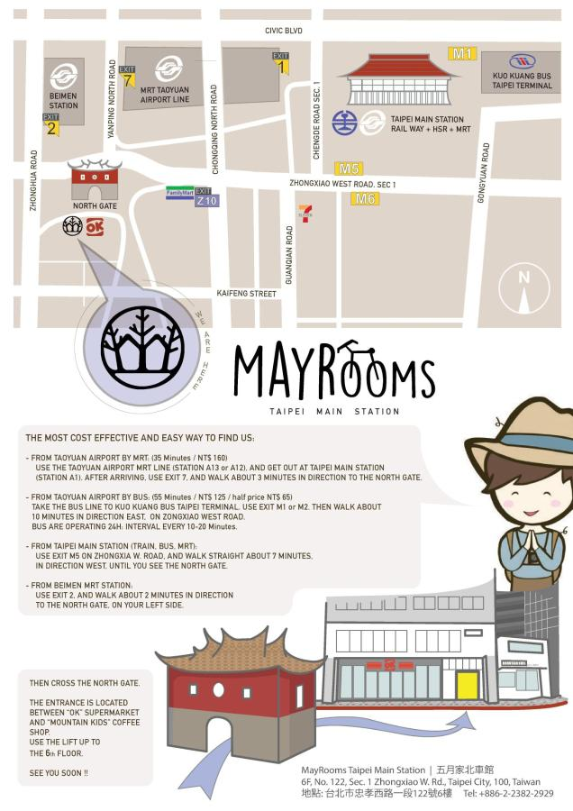 A map with expanations on how to get from Taoyuan airport to May Rooms - Taipe Main Station hostel